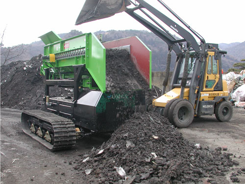 Self-Propelled Roll Screen