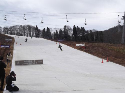 かぐらスキー場様 新施設竣工式 かぐらスキー場様 新施設竣工式 かぐらスキー場様 新施設竣工式