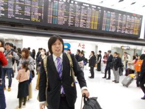 成田空港出迎え
