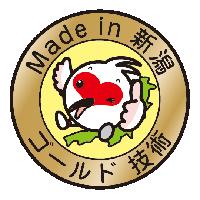 Made in 新潟 新技術トッキッキロゴマーク